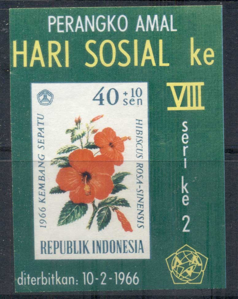 Indonesia 1966 Flowers MS MLH