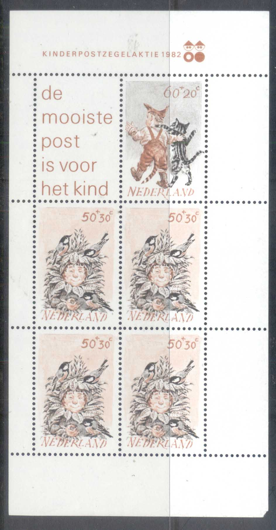 Netherlands 1982 Weldare, Children, Birds MS MUH