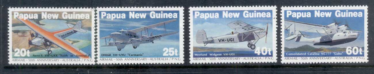 PNG 1984 Mail Planes MUH
