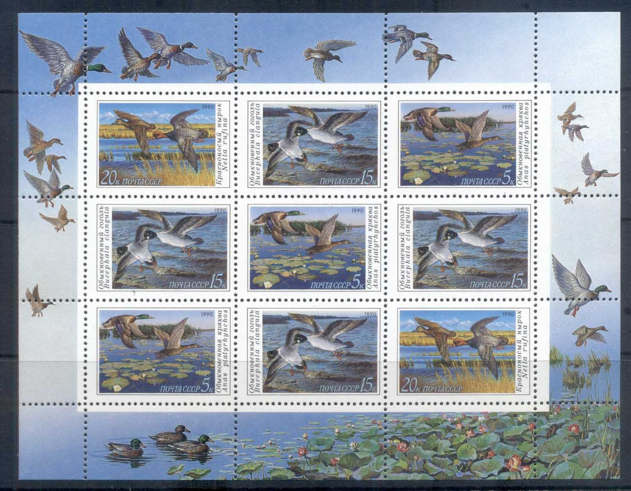 Russia 1990 Water Birds, Ducks sheetlet MUH