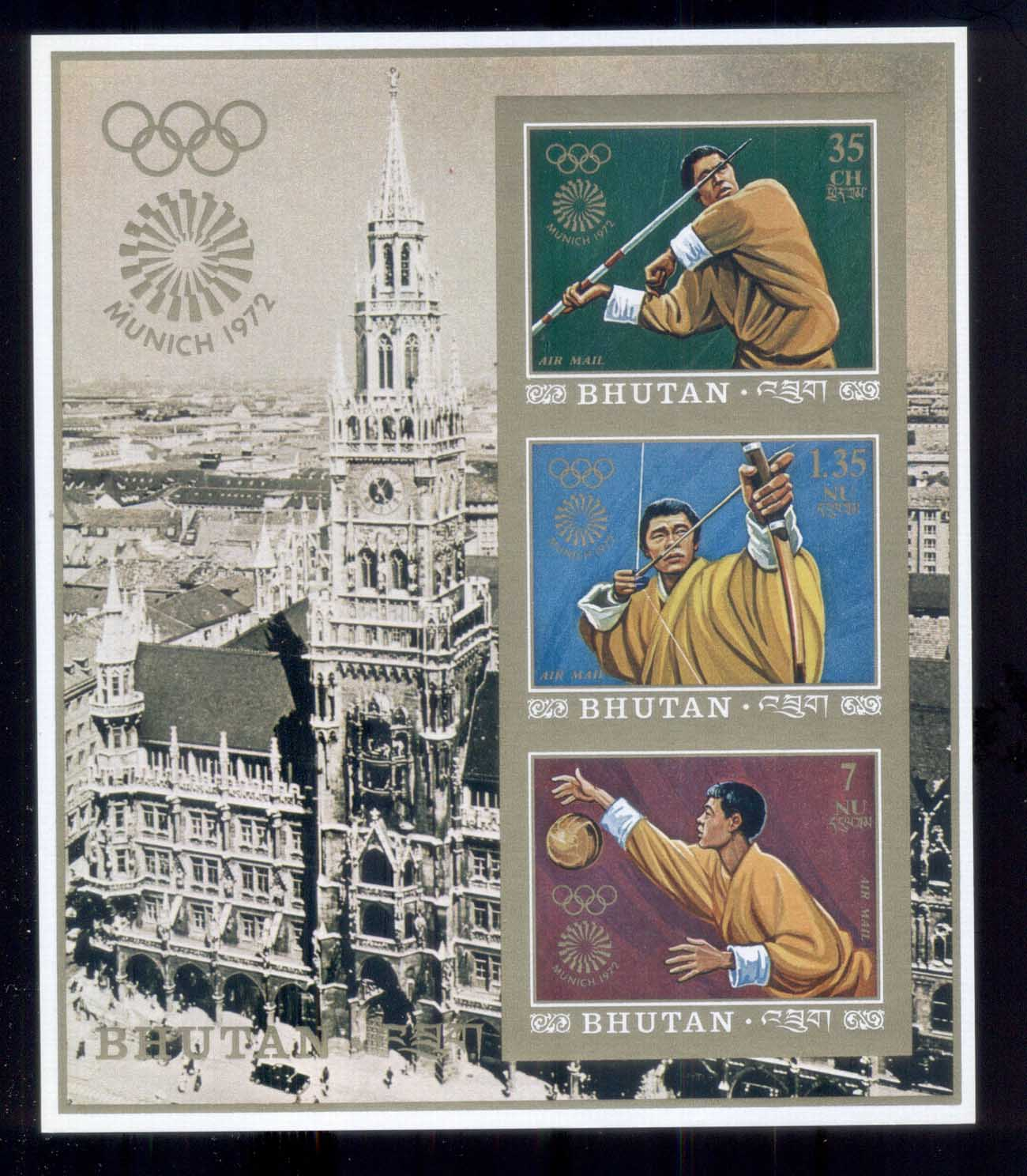 Bhutan 1972 Summer Olympics, Munich MS IMPERF MUH