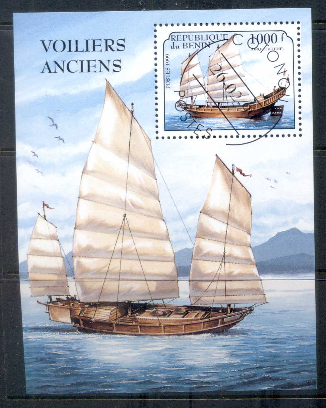 Benin 1997 Old Sailing Ships MS CTO
