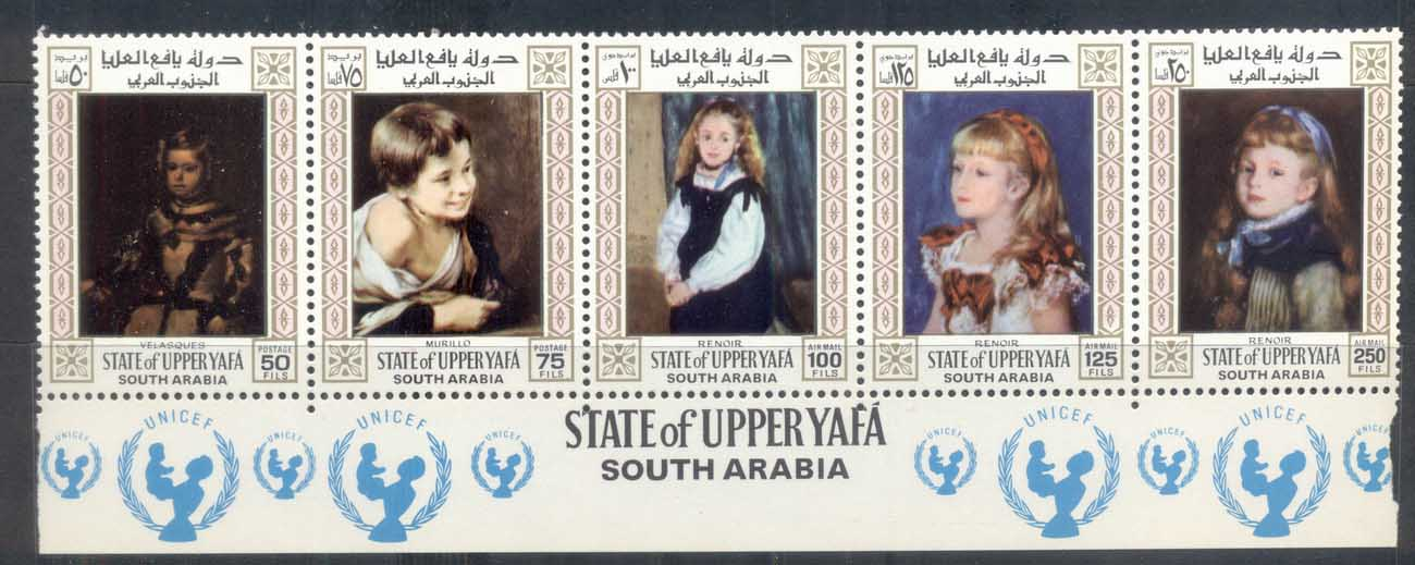 Upper Yaffa 1967 UNICEF, Paintings of Children Str5 MUH