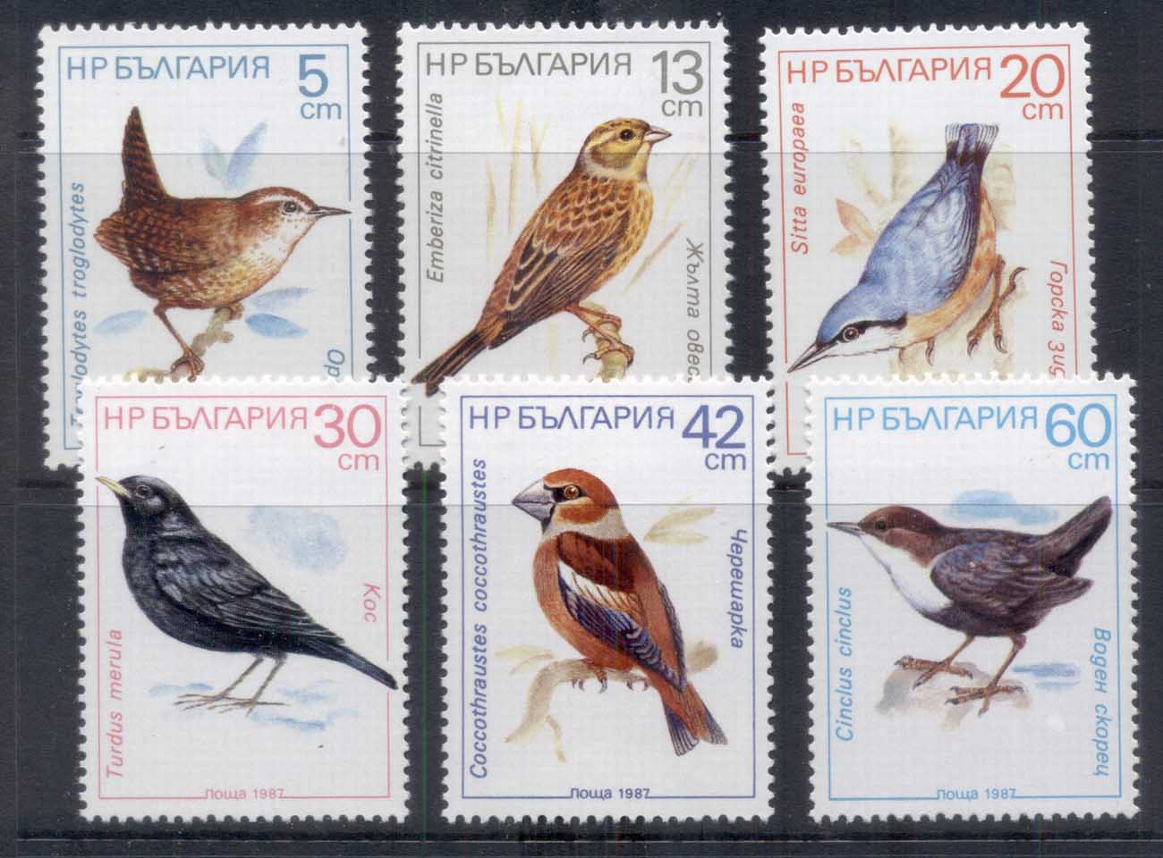 Bulgaria 1987 Birds MUH