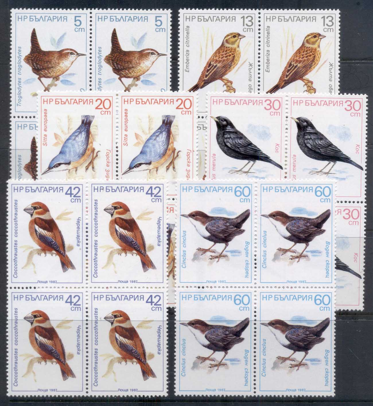 Bulgaria 1987 Birds Blk4 MUH