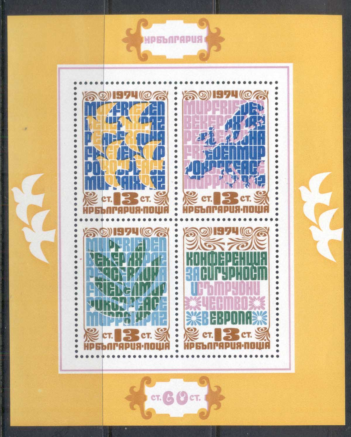 Bulgaria 1974 European Peace Conf MS MUH