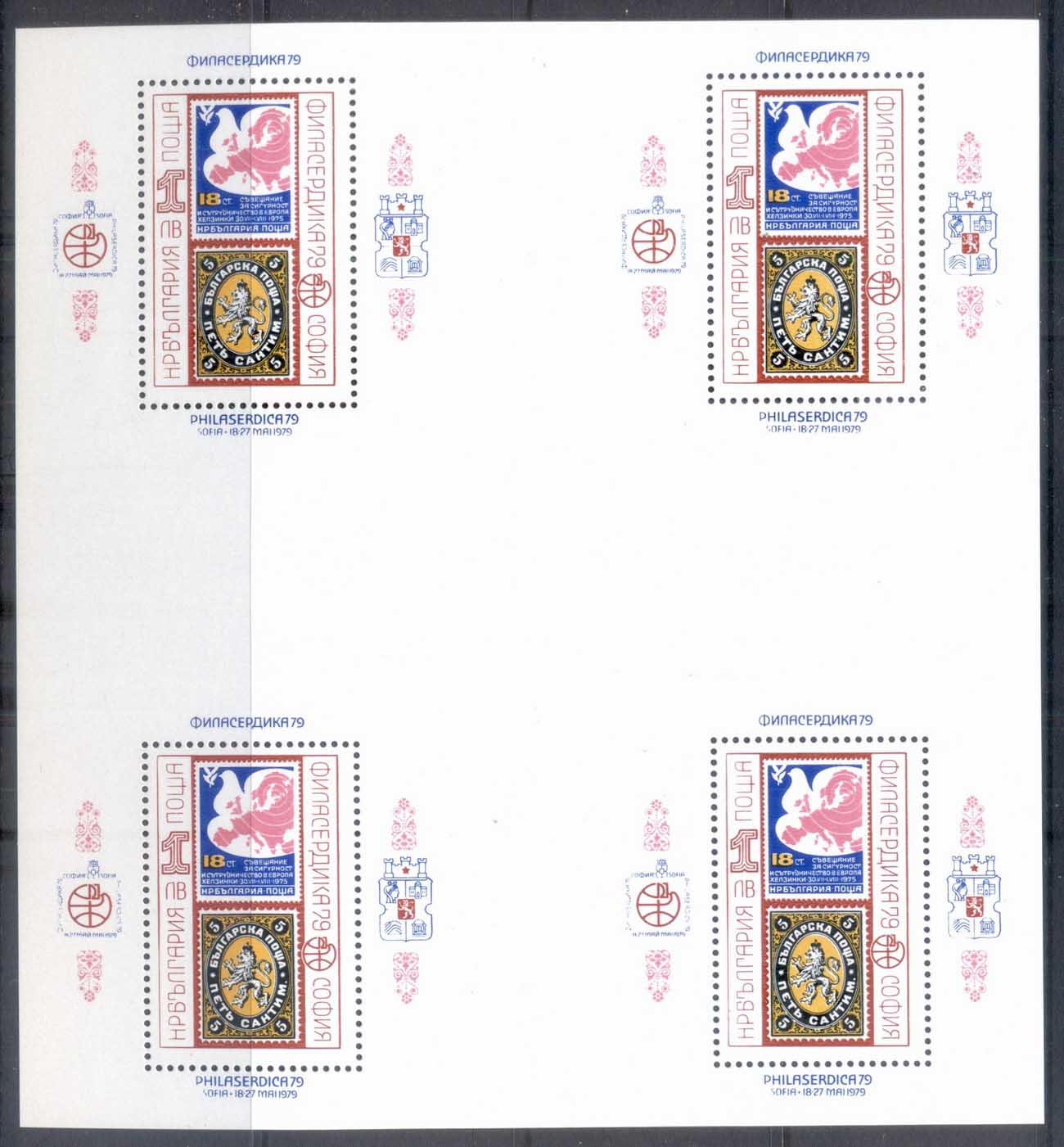 Bulgaria 1979 Philaserdica '79 MS MUH