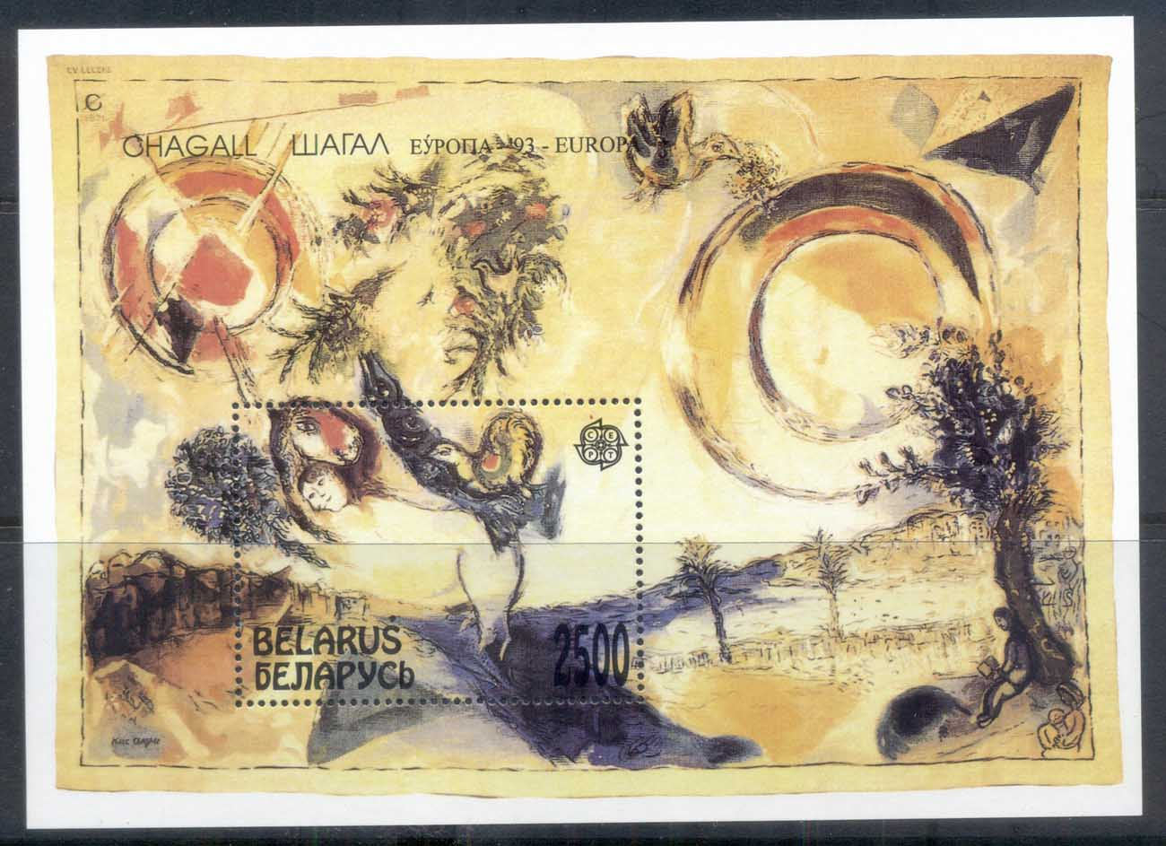 Belarus 1993 Europa, Paintings MS MUH