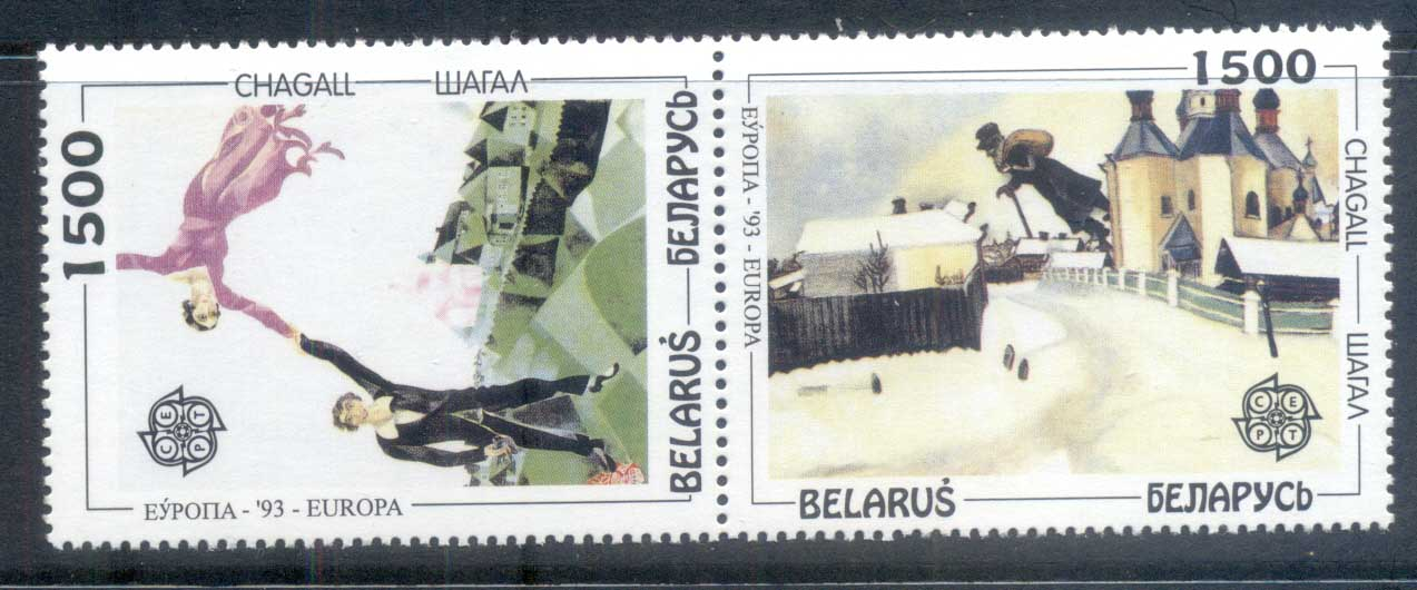 Belarus 1993 Europa, Paintings pr MUH