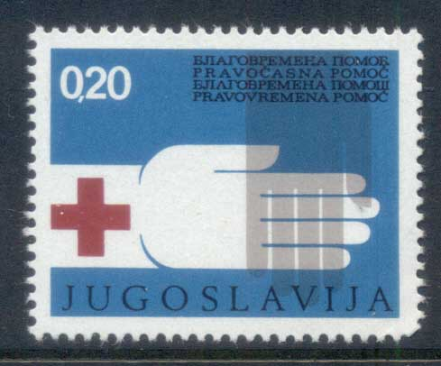 Yugoslavia 1975 Red Cross MUH