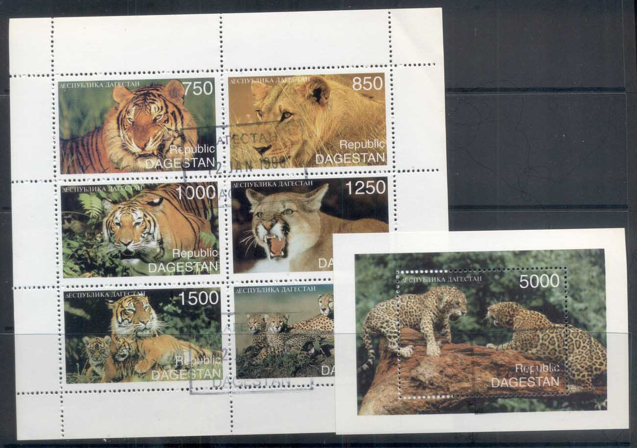Dagestan 1998 Wildlife, Big Cats, Lions 2xMS CTO