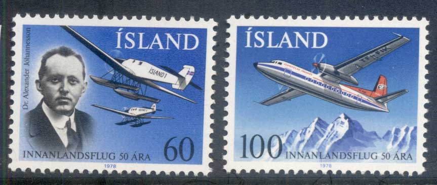 Iceland 1978 Fokker Airplanes MUH