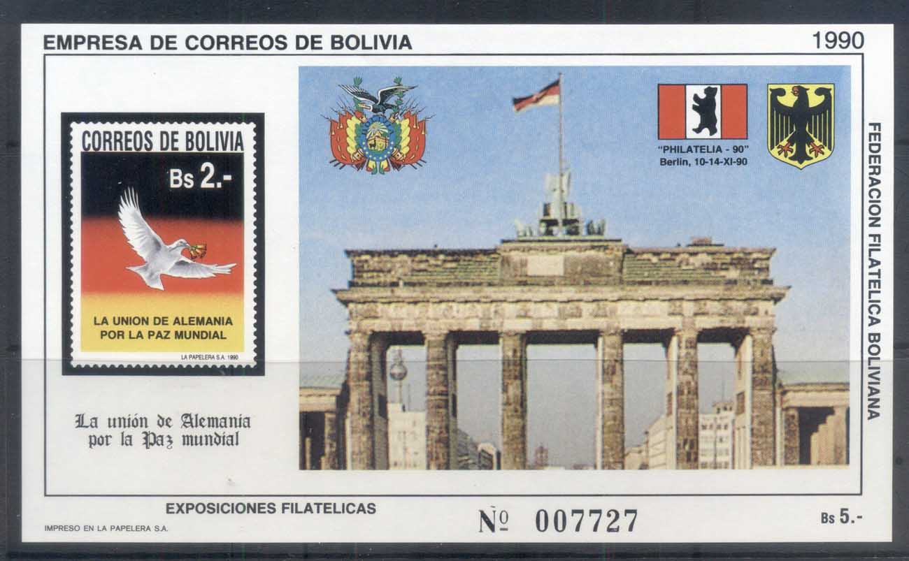 Bolivia 1991 Brandenburg Gate MS MUH