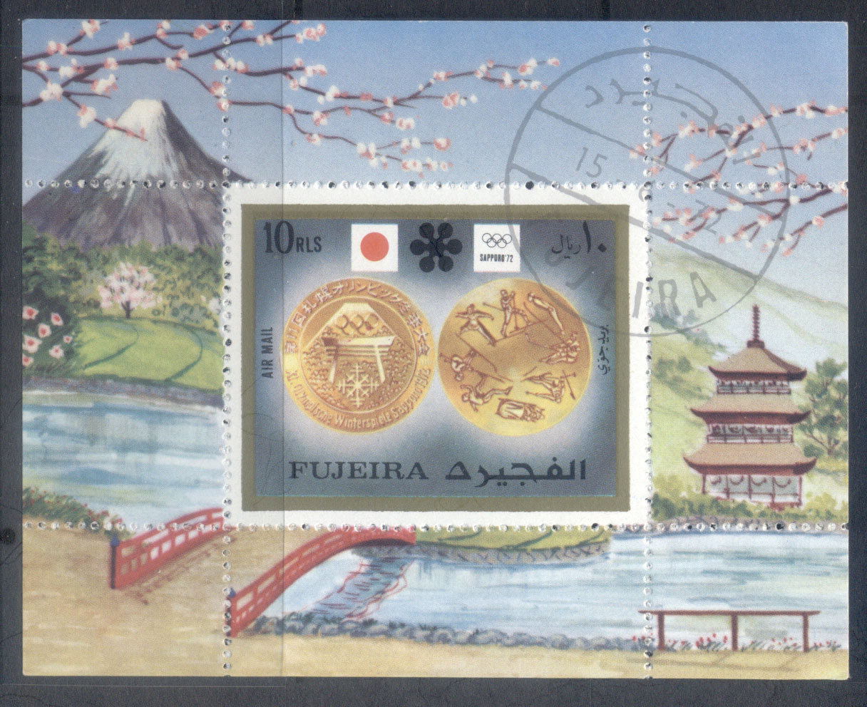 Fujeira 1971 Winter Olympics Sapporo, Medals MS CTO
