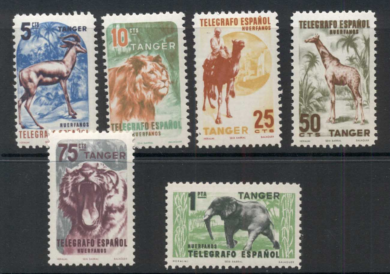 Tangier 1946 Telegraph, Wildlife 1st issue MUH
