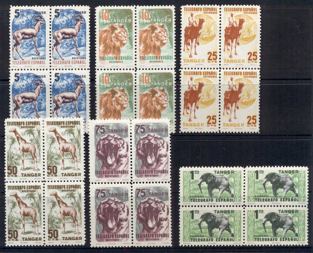 Tangier 1946 Telegraph, Wildlife 1st issue blk4 MUH