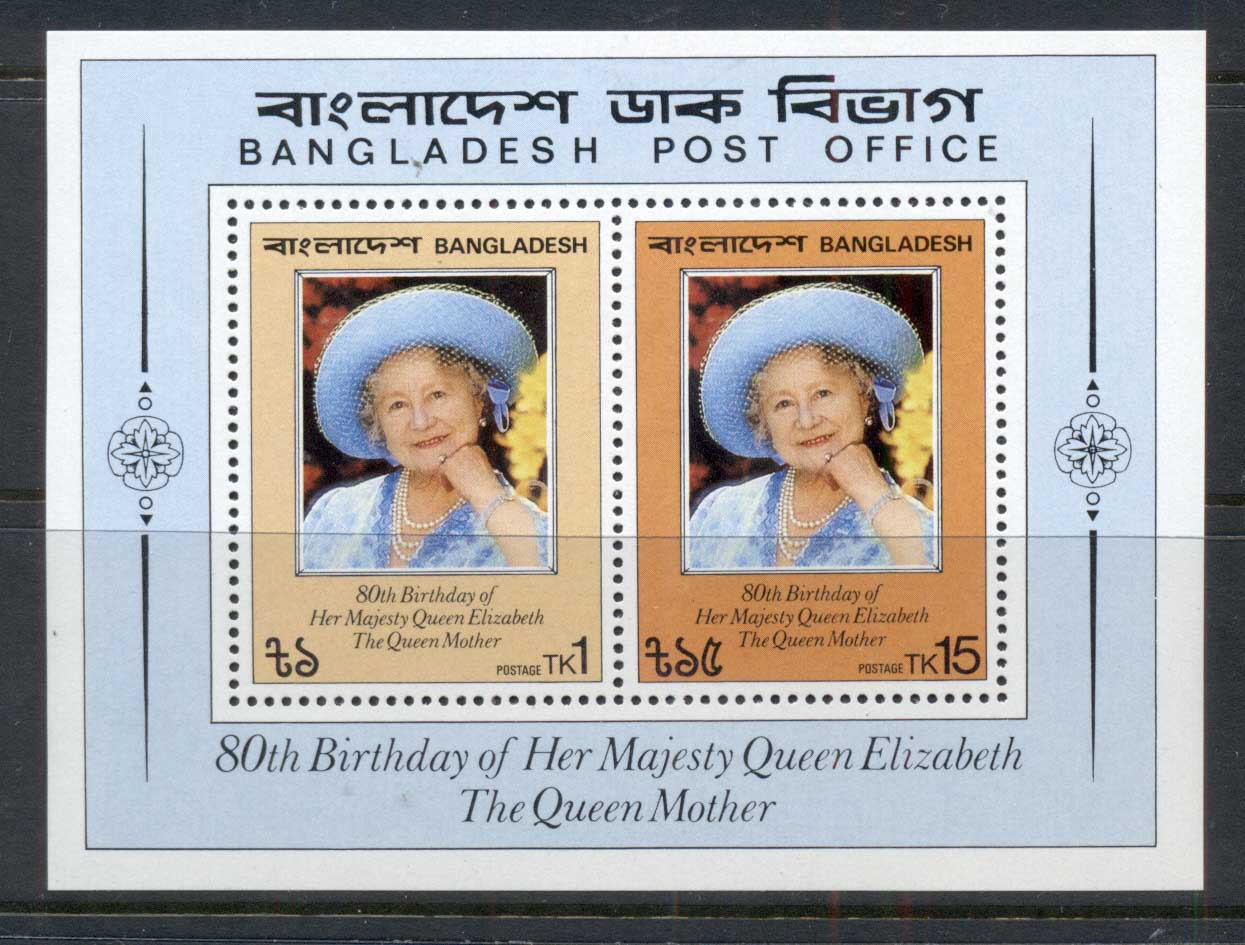 Bangladesh 1980 Queen Mother 80th Birthday MS MUH