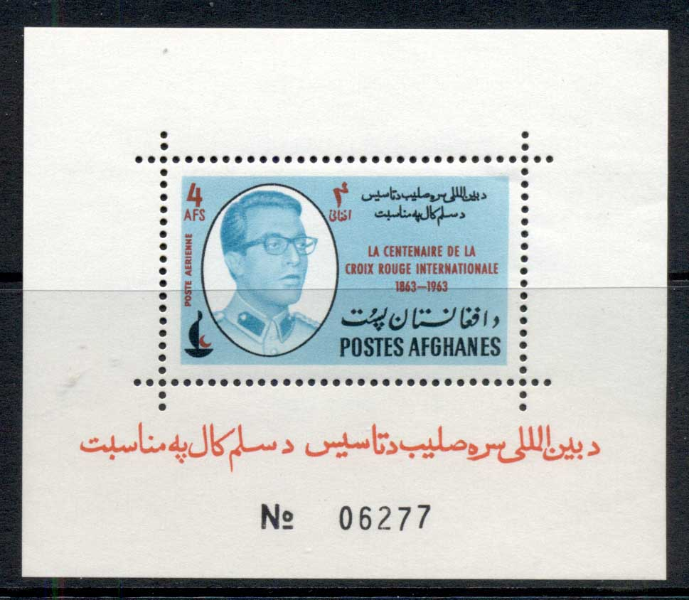 Afghanistan 1963 Red Crescent MS MLH