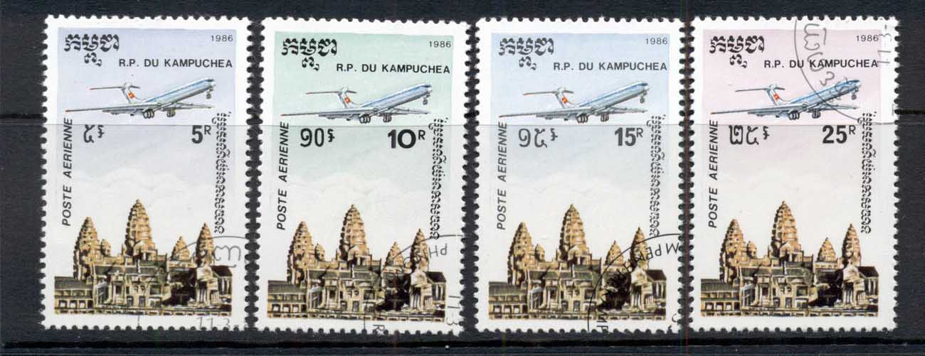 Cambodia 1984 Airpost, Poste Aerienne at Left CTO