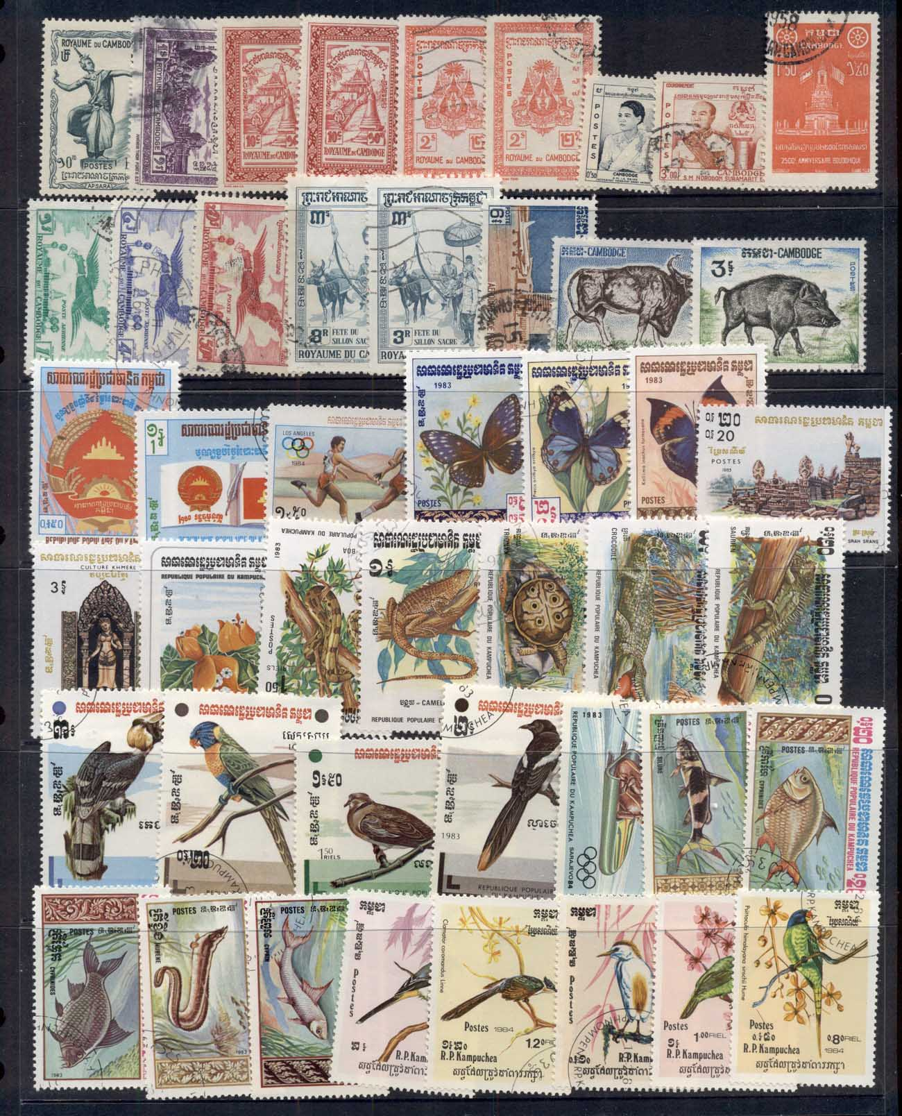 Asia, Cambodia 1970's on Assorted Oddments, blocks & singles, most CTO 10 scans