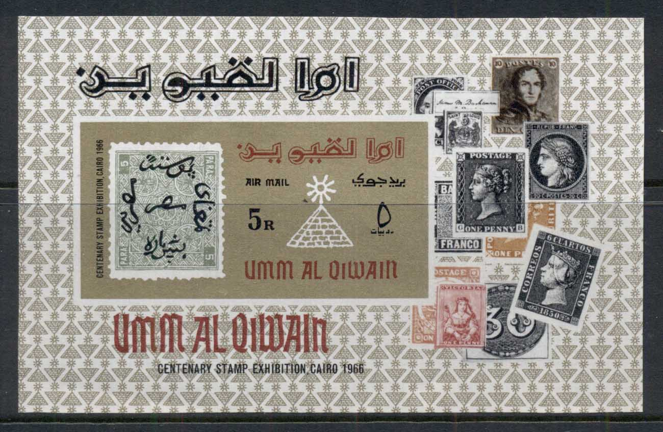 Umm al Qiwain 1966 International Stamp Exhibition Cairo MS IMPERF MUH