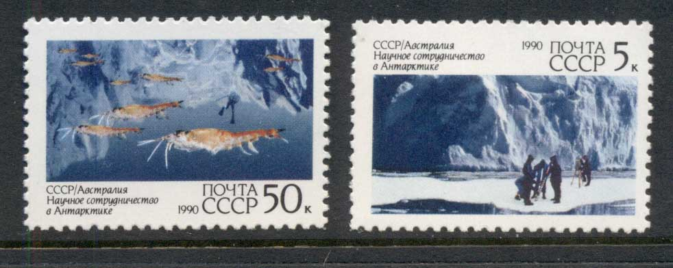 Russia 1990 Scientific Cooperation in Antarctica MUH
