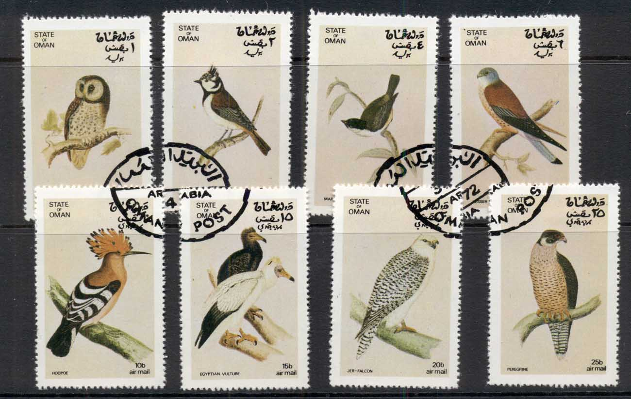 Oman State of 1972 Birds CTO