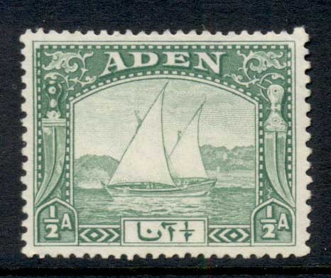 Aden 1937 Pictorial Dhow 1/2a MLH