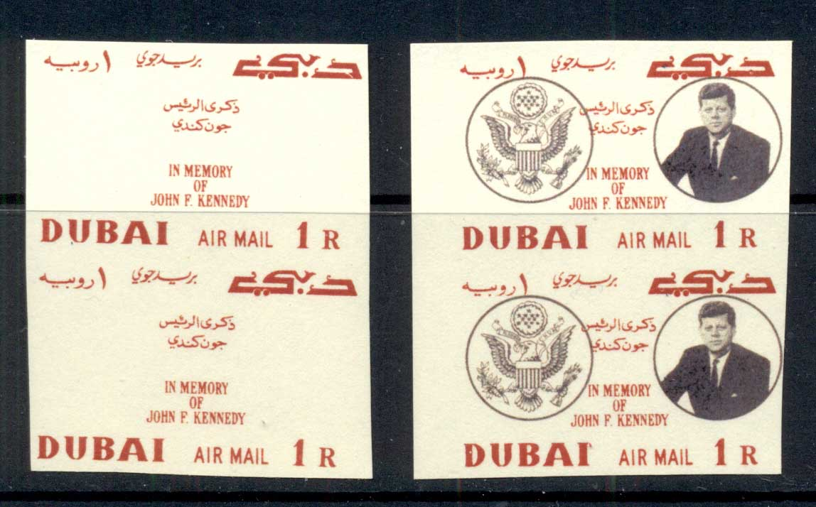 Dubai 1964 JFK kennedy 1r proofs? In red, missing centres pr MUH
