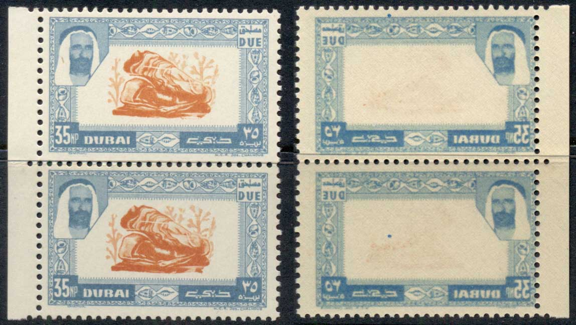 Dubai 1963 Pictorial 35np Sea Urchin full offset of blue border on gummed side MUH