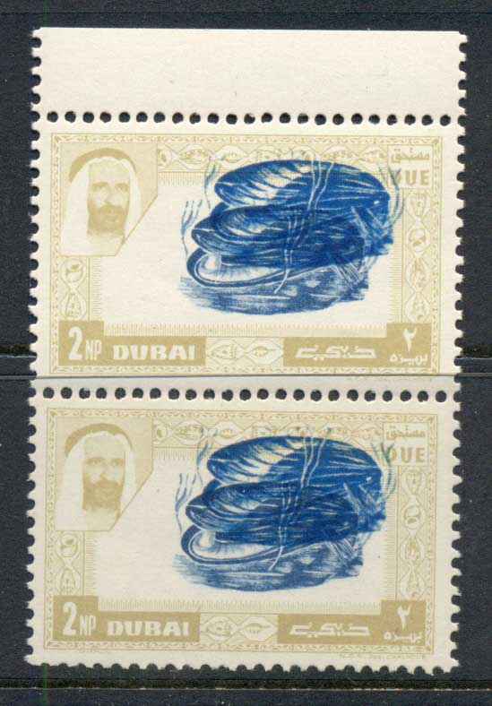 Dubai 1963 Pictorial 2np Shell double print of centre pr MUH