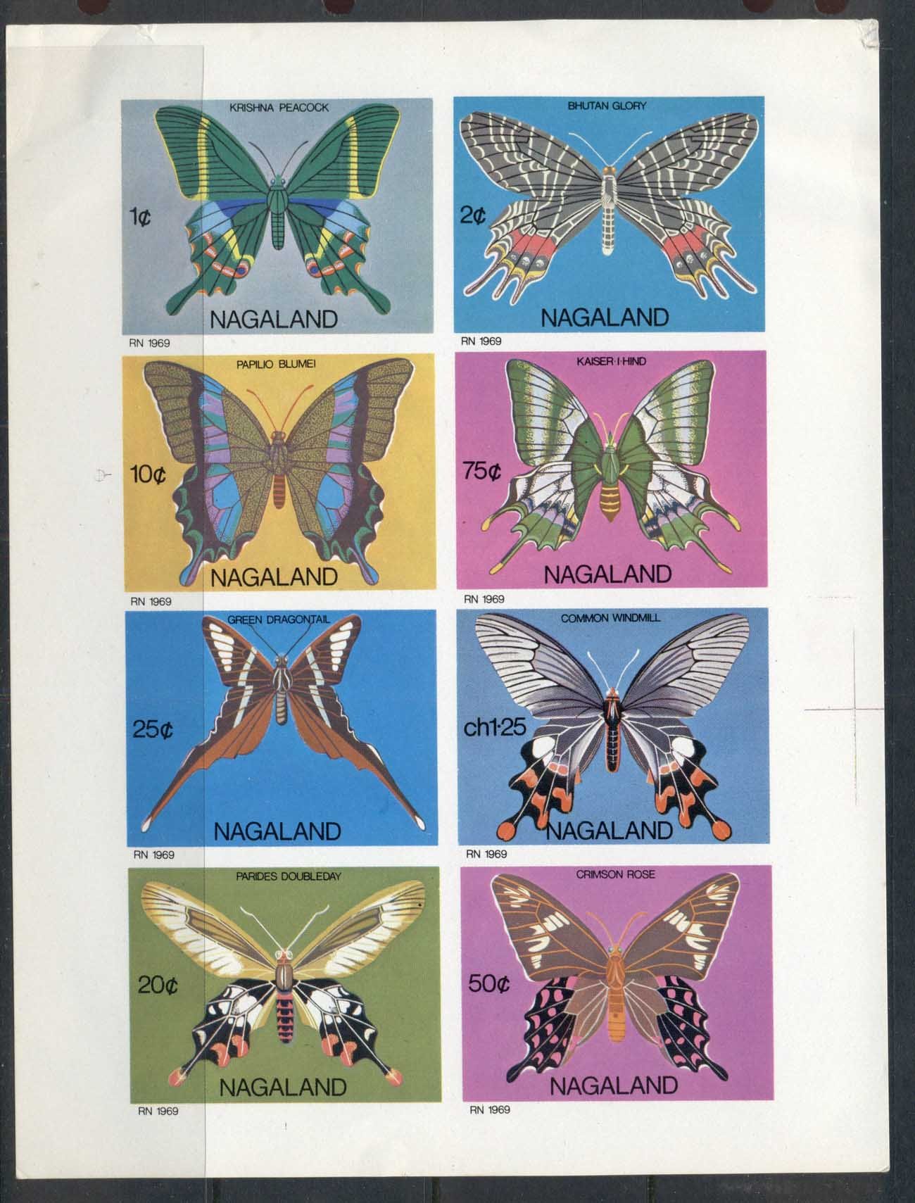 Nagaland 1969 Insects, Butterflies MS MUH