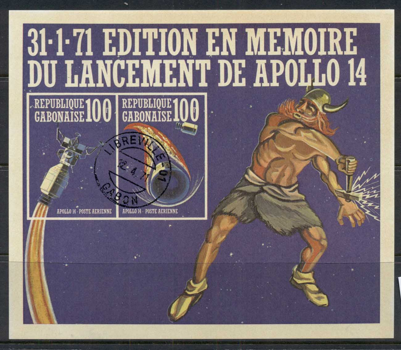 Gabon 1971 Apollo 14 Space Mission IMPERF MS CTO