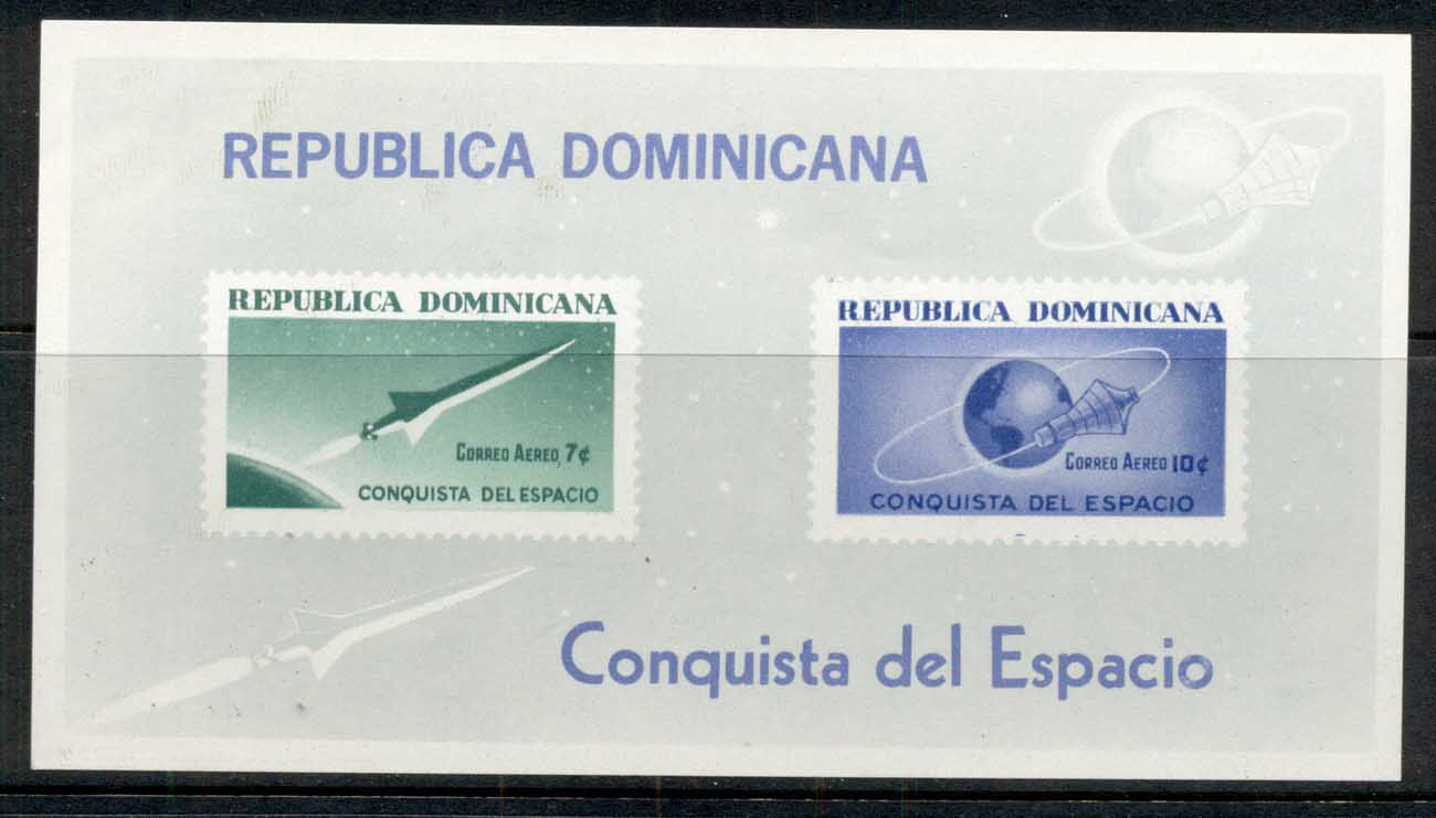 Dominican Republic 1964 Conquest of Space MS MUH
