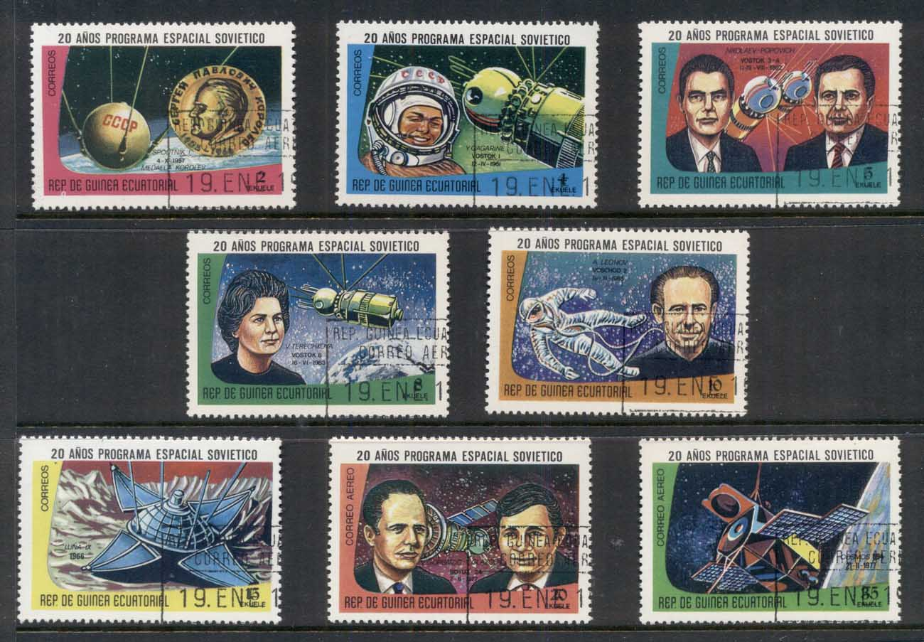 Equatorial Guinea 1978 Soviet Space Program CTO