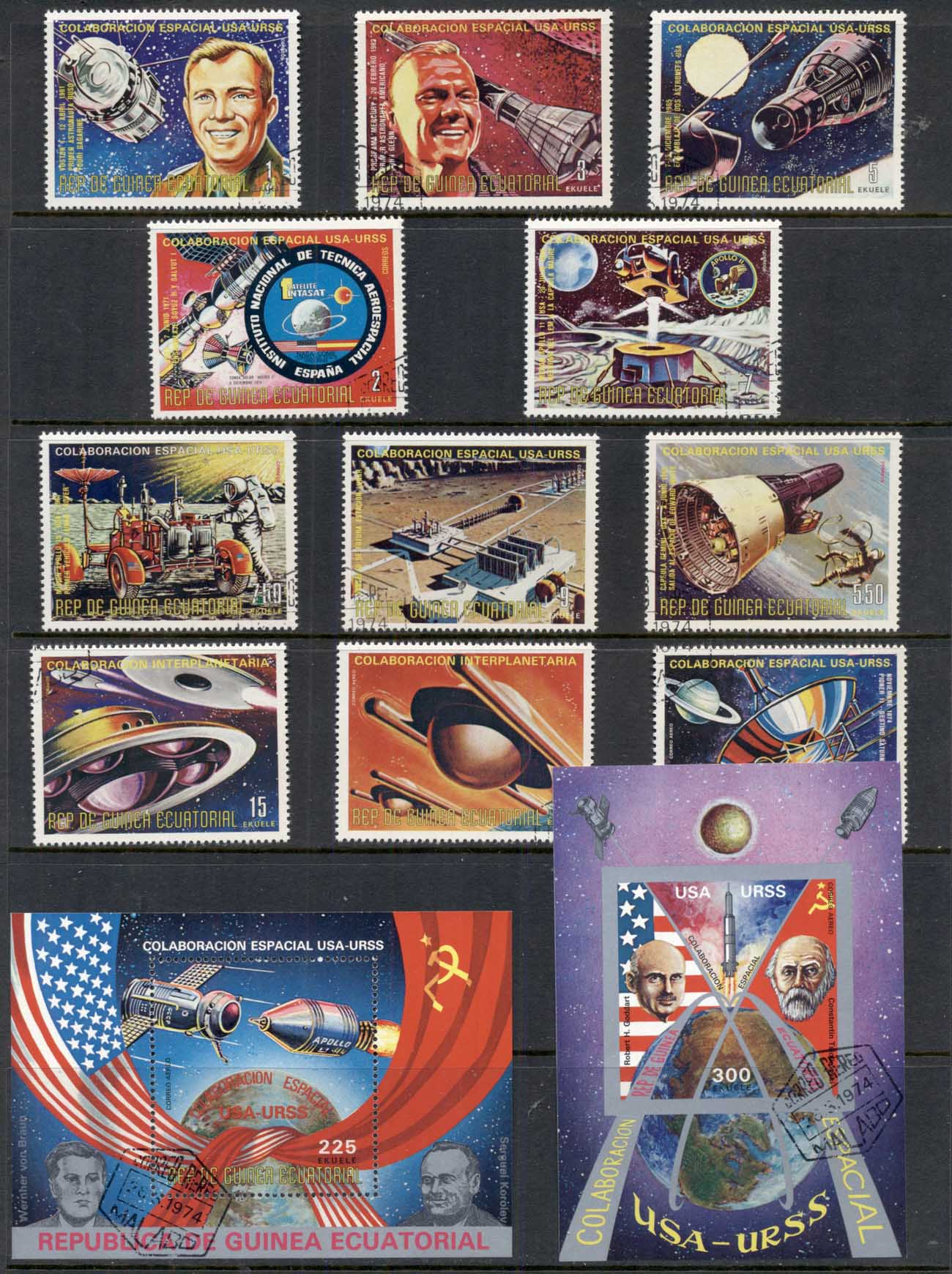 Equatorial Guinea 1974 Soviet-American Space Cooperation + 2xMS CTO