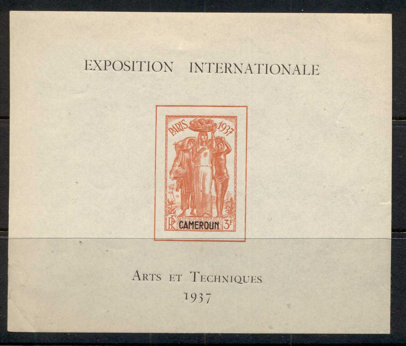 Cameroun 1937 French Colonial Art Exposition MS (cnr crease TLC) MLH