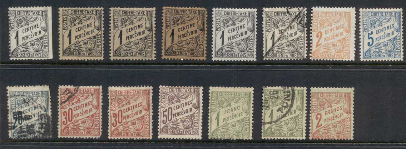 Tunisia 1901-03 Postage Dues Asst MLH/FU
