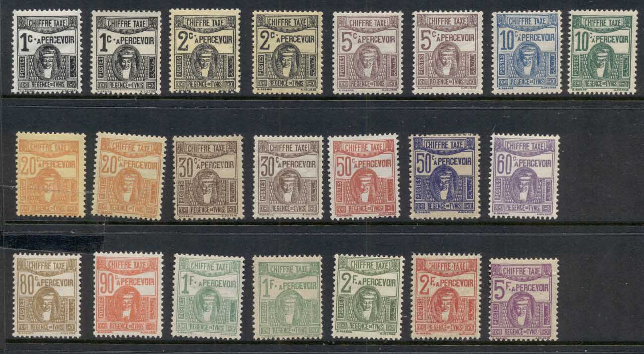 Tunisia 1922-45 Postage Dues Asst MLH