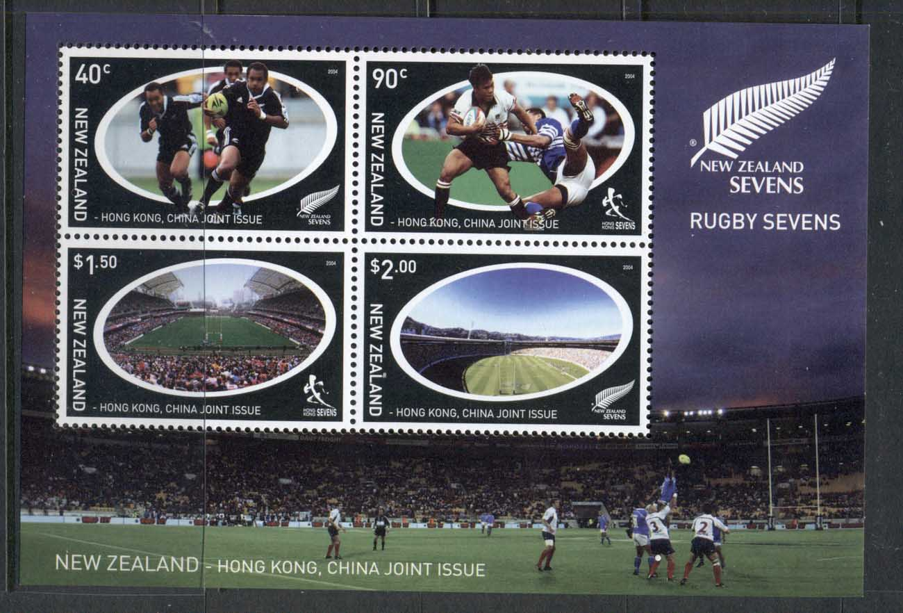 New Zealand 2004 Rugby Sevens MS MUH