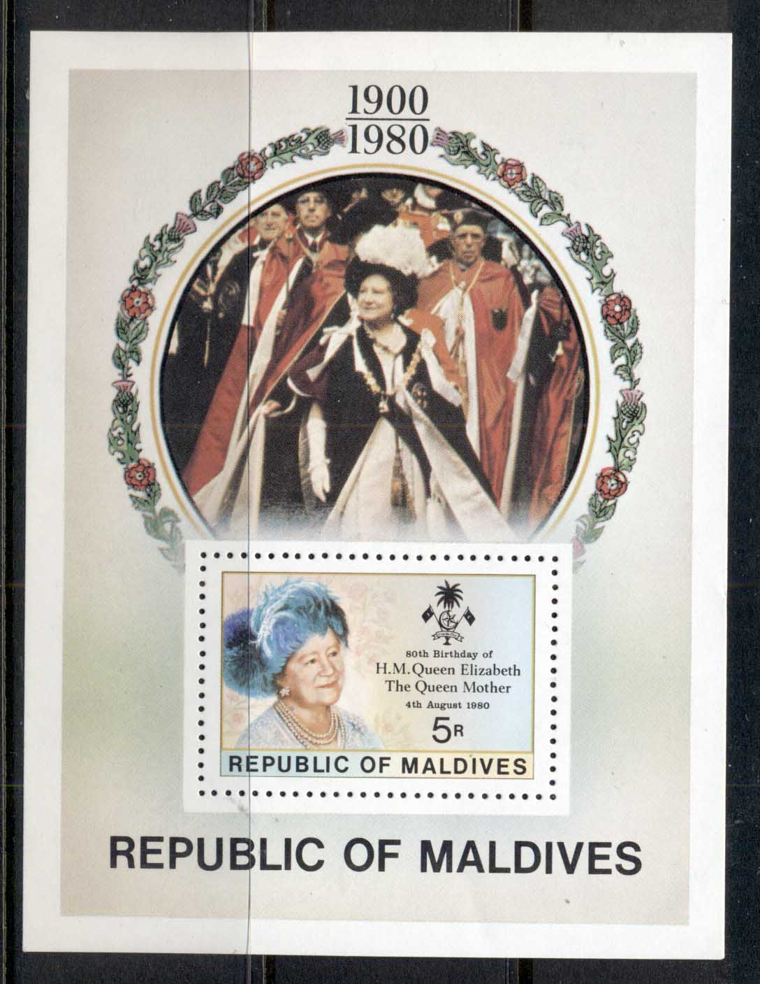 Maldive Is 1980 Queen Mother 80th Birthday MS MUH