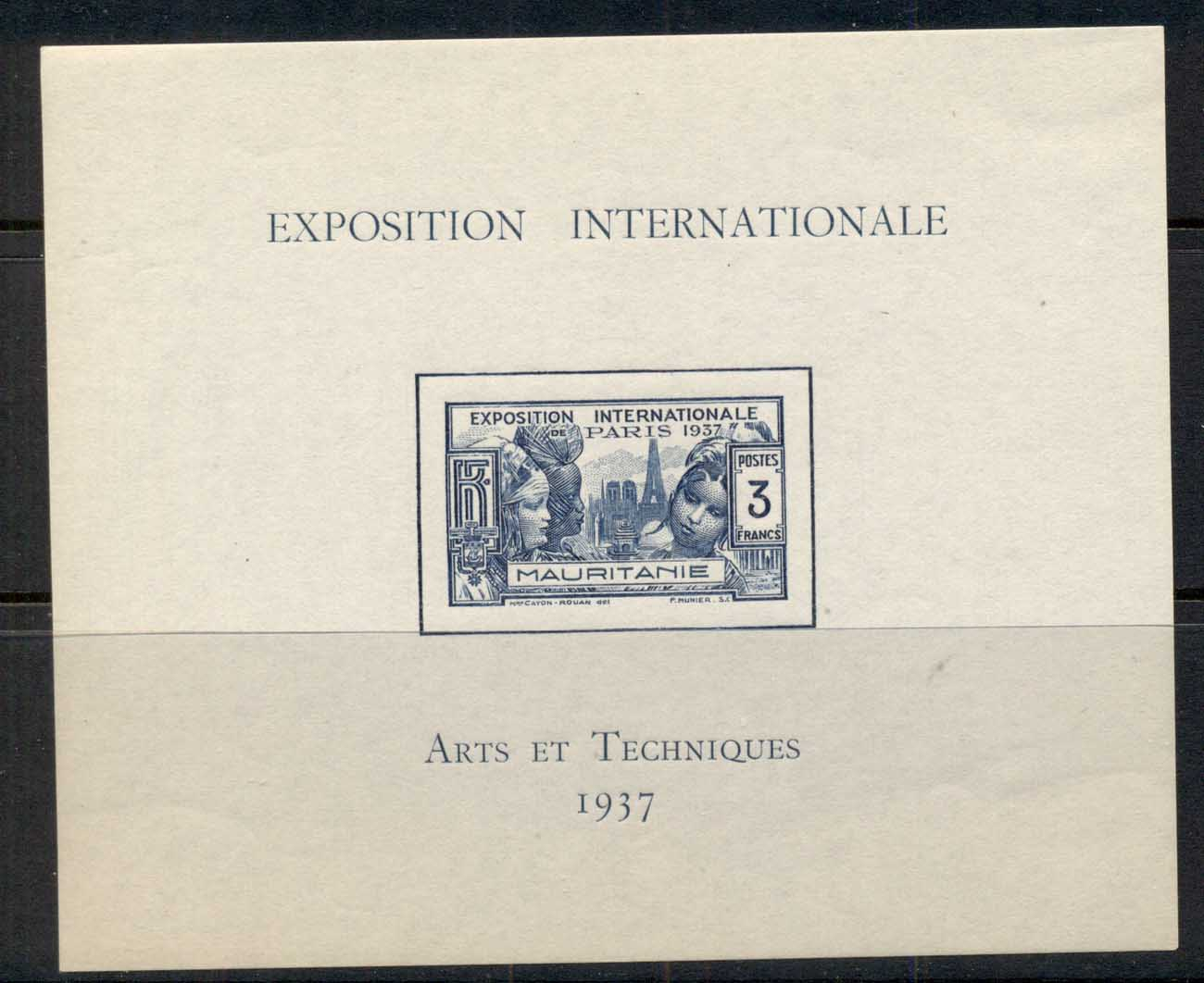 Mauritania 1937 Paris Intl. Expo Arts Ms MLH