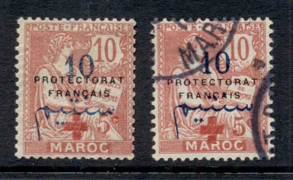 French Morocco 1914 Red Cross Surch, Protectorat Francais FU