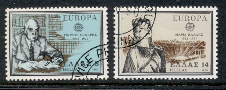Greece 1980 Europa CTO