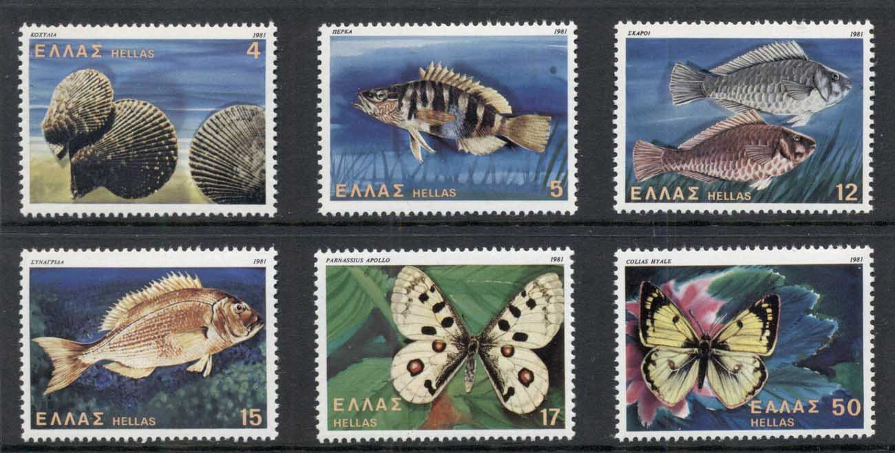 Greece 1981 Wildlife, Fish, Shell, Butterfly MUH