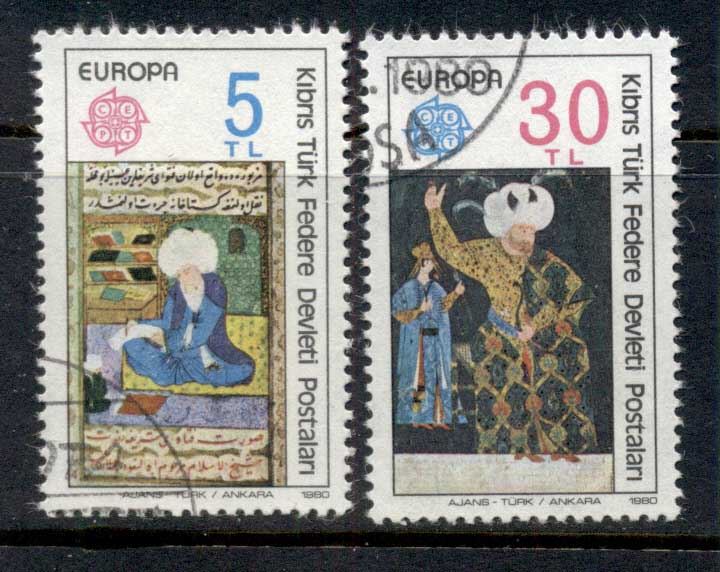 Cyprus Turkish 1980 Europa CTO