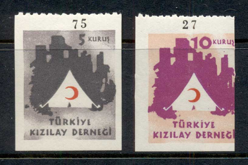 Turkey 1949 Postal Tax Red Crescent MLH
