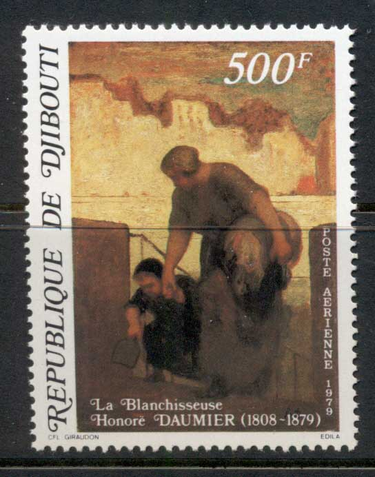 Djibouti 1979 Painting by Honore Daumier MLH