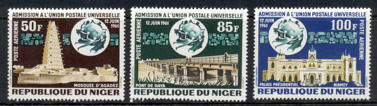 Niger 1963 UPU Admission 2nd Anniv. MLH