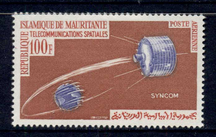 Mauritania 1964 Space Communication MLH